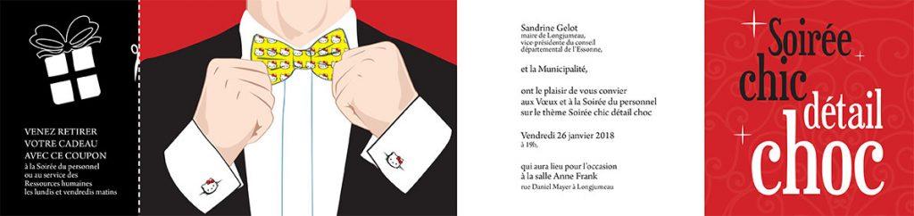 invitation soirée du personnel-2a